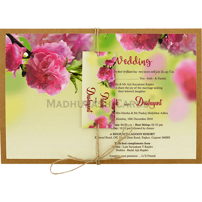 test Kraft Wedding Invitations - KWC-8944