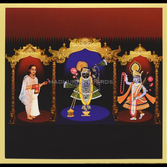 test Bhagwat Saptah Cards - BSC-8961B