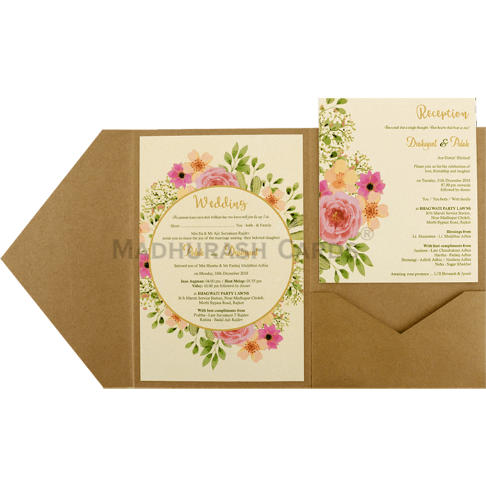 Kraft Wedding Invitations - KWC-9470 - 5