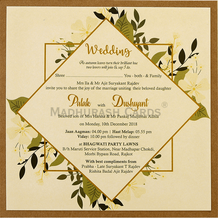 Kraft Wedding Invitations - KWC-9478 - 4