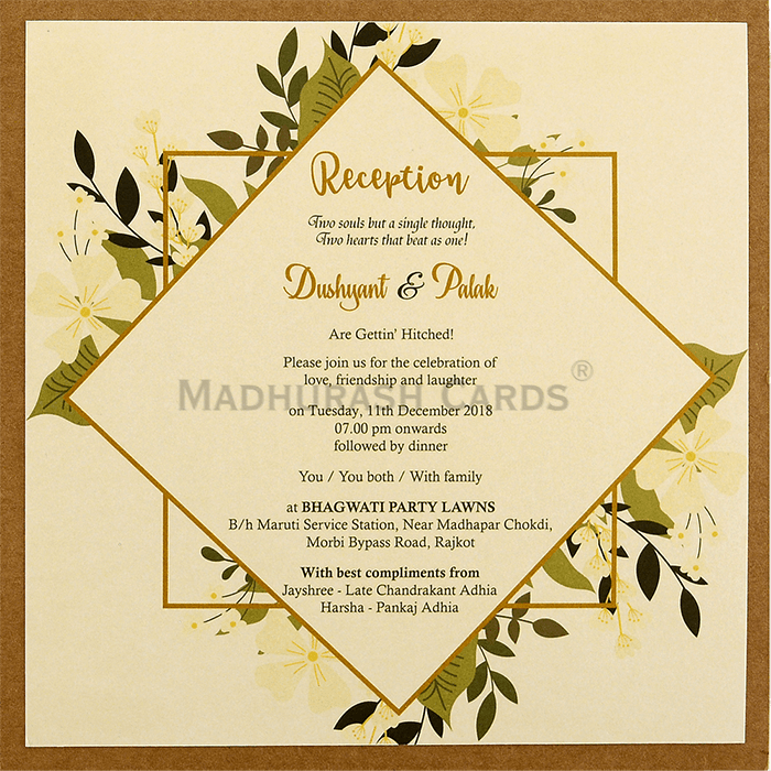 Kraft Wedding Invitations - KWC-9478 - 5