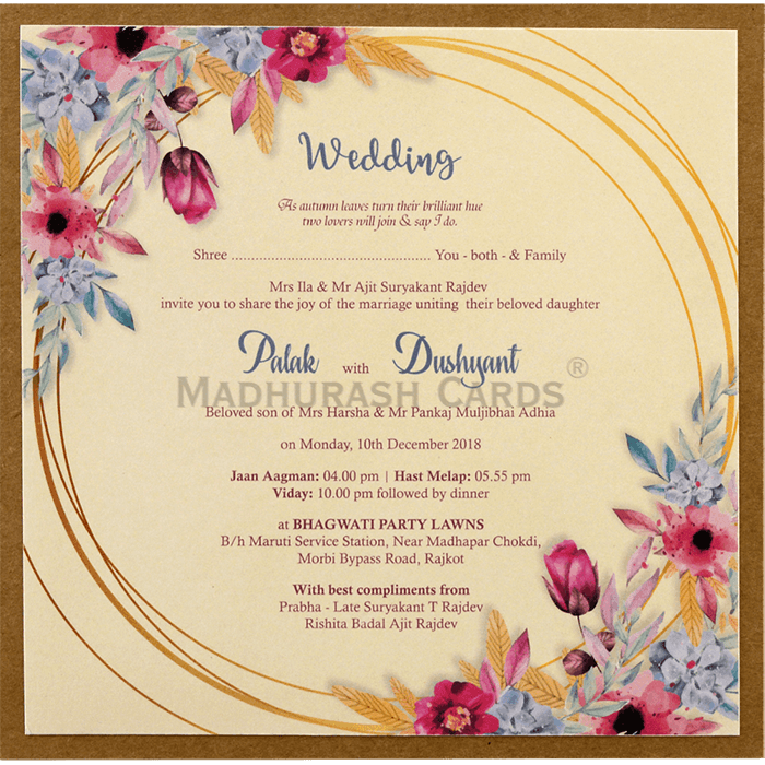 Kraft Wedding Invitations - KWC-9480 - 5