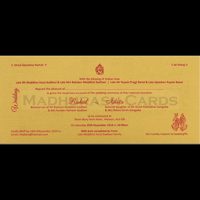 Thread Ceremony Invites - TCI-7504 - 5