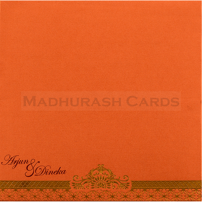 Muslim Wedding Cards - MWC-17134I - 4