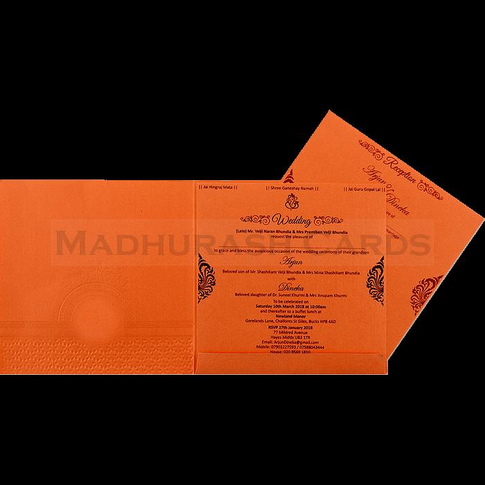 Muslim Wedding Cards - MWC-17134I - 5