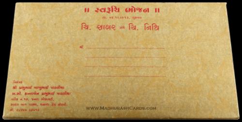Hindu Wedding Cards - HWC-7020 - 3