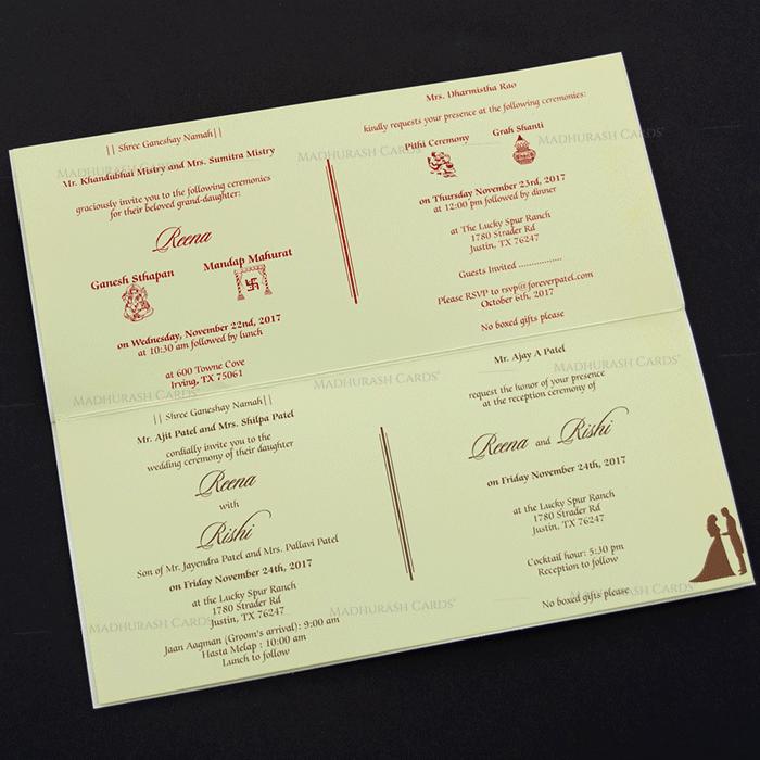 Sikh Wedding Cards - SWC-17312 - 4