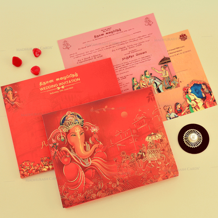 Hard Bound Wedding Cards - HBC-19057 - 4