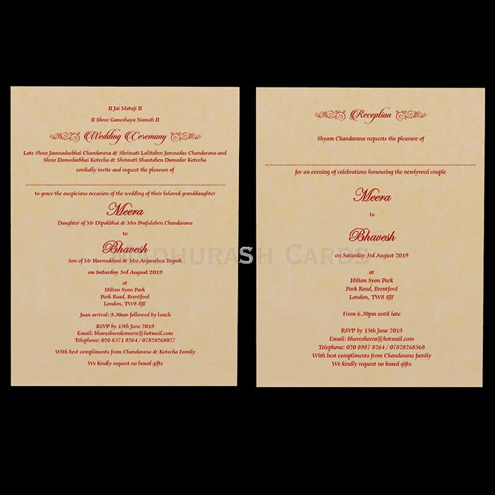 Hindu Wedding Cards - HWC-19087 - 5