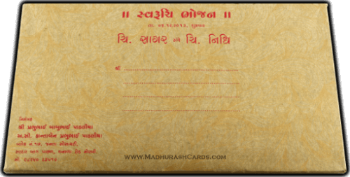 Hard Bound Wedding Cards - HBC-7020 - 3