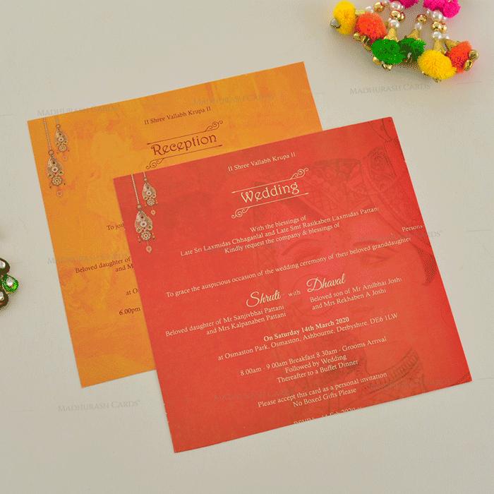 Designer Wedding Cards - DWC-19198 - 5
