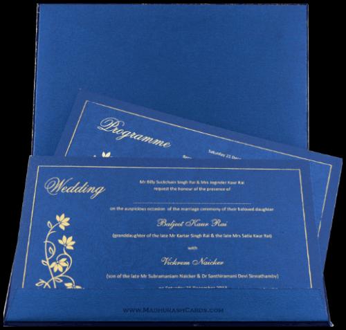 Hard Bound Wedding Cards - HBC-7021 - 4