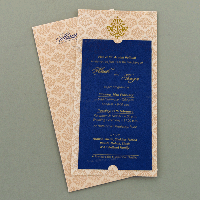 test Bar & Bat-Mitzvah Invites - BBMC-19763