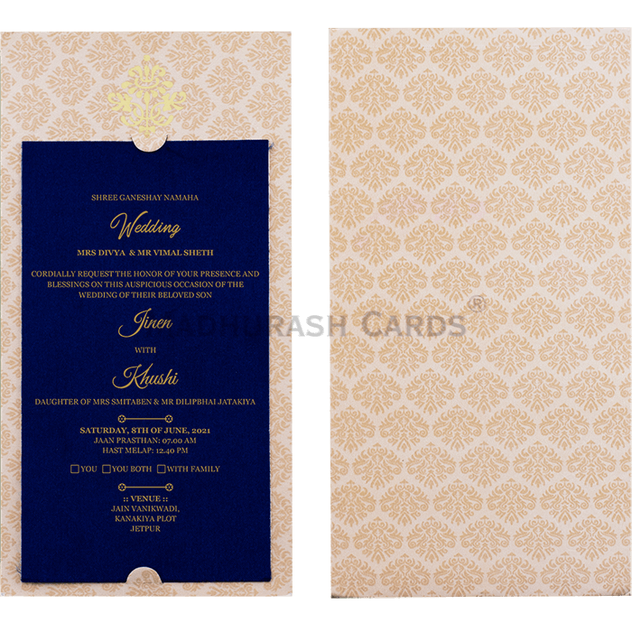 Bar & Bat-Mitzvah Invites - BBMC-19763 - 4
