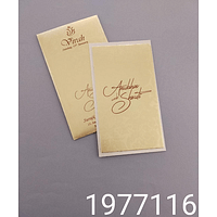 Hindu Wedding Cards - HWC-19771