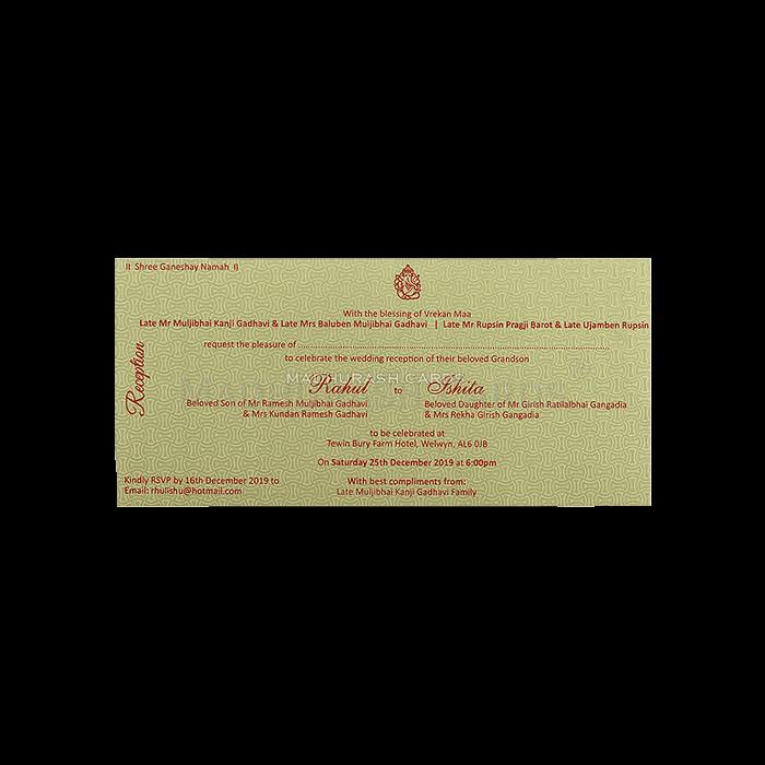 Designer Wedding Cards - DWC-7048 - 5