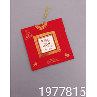 Hindu Wedding Cards - HWC-19778