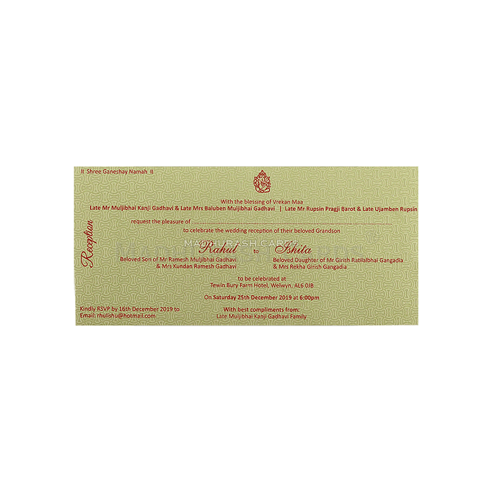 Thread Ceremony Invites - TCI-7048 - 5