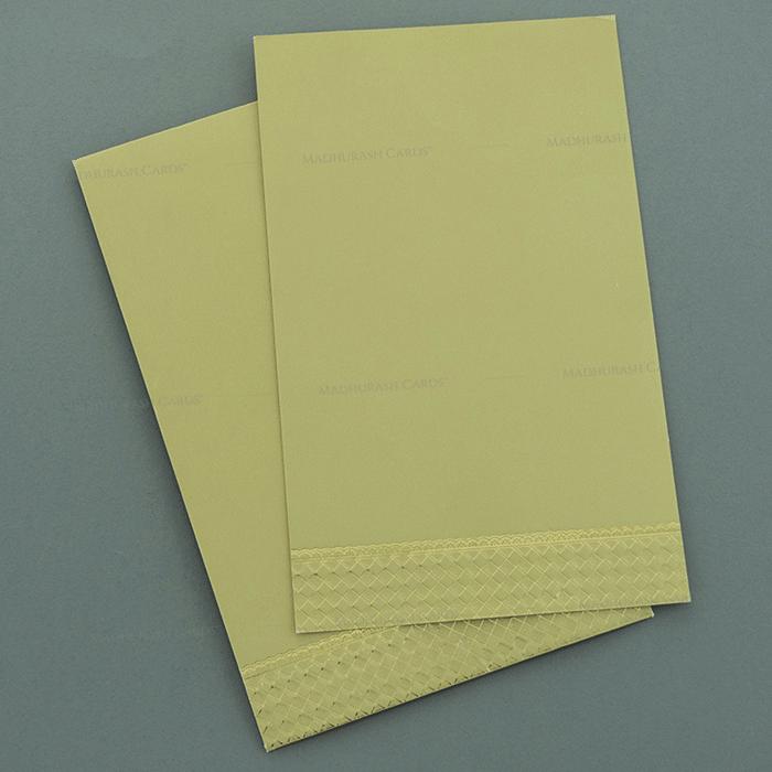 test Inauguration Invitations - II-19790