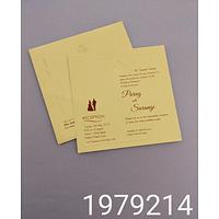 Bhagwat Saptah Cards - BSC-19792