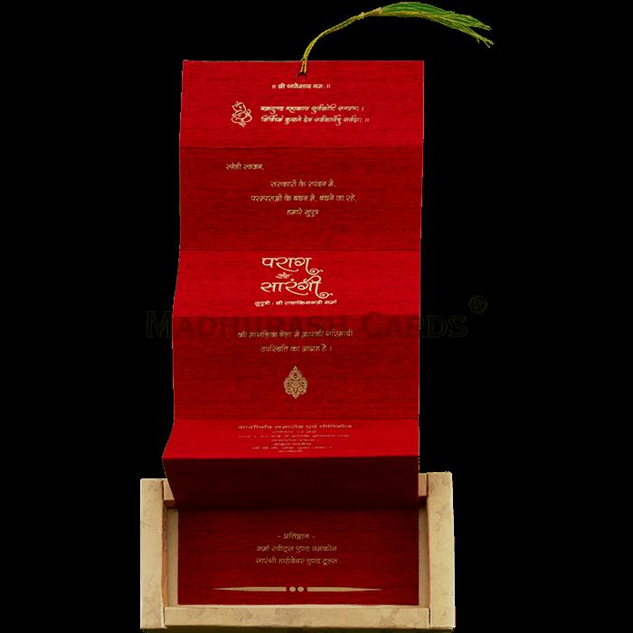 Anniversary Invites - AI-19793 - 4