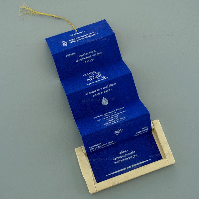 Anniversary Invites - AI-19794 - 4
