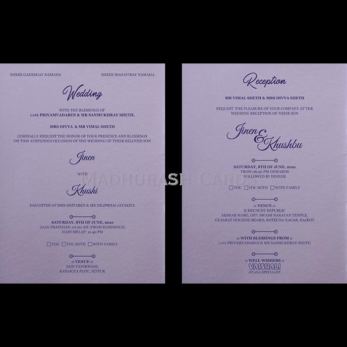 Hindu Wedding Cards - HWC-19140 - 5