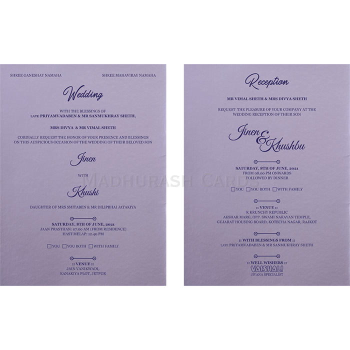 Multi-faith Invitations - MFI-19140 - 5