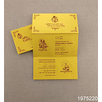 Muslim Wedding Cards - MWC-19752