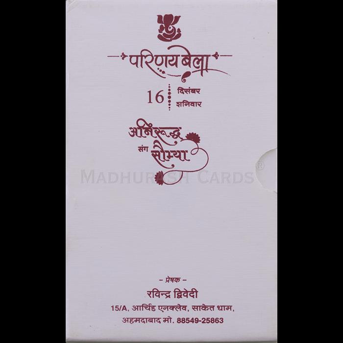 Sikh Wedding Cards - SWC-19750 - 3