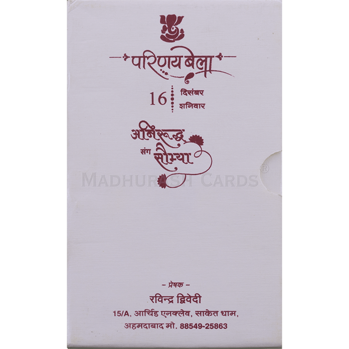 Multi-faith Invitations - MFI-19750 - 3