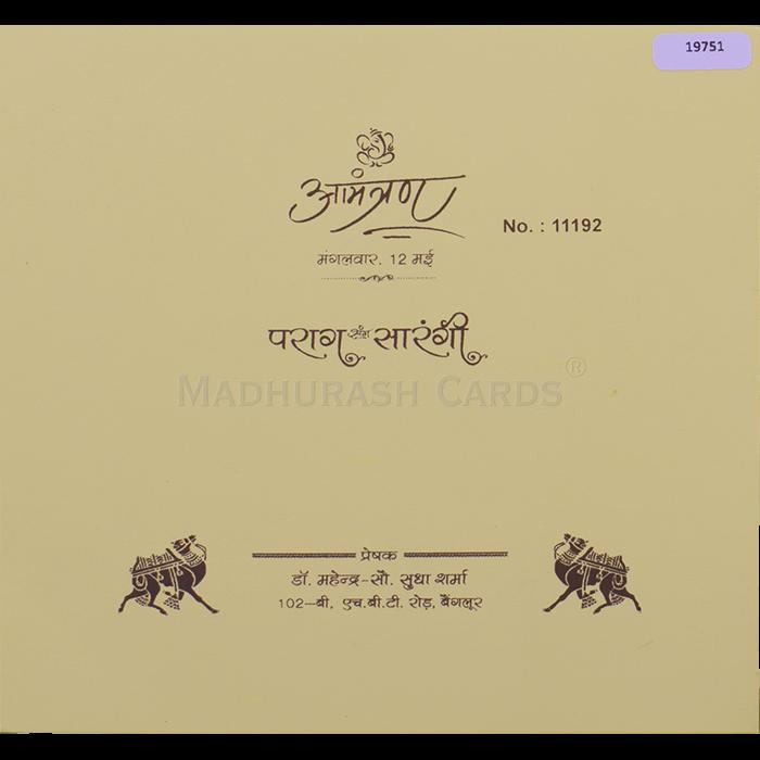 Bar & Bat-Mitzvah Invites - BBMC-19751 - 3