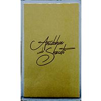 Birthday Invitation Cards - BPI-19771