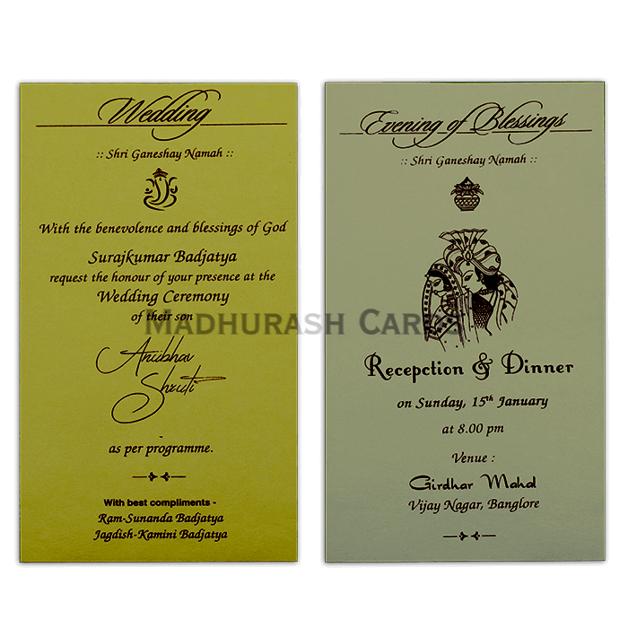 Inauguration Invitations - II-19771 - 5