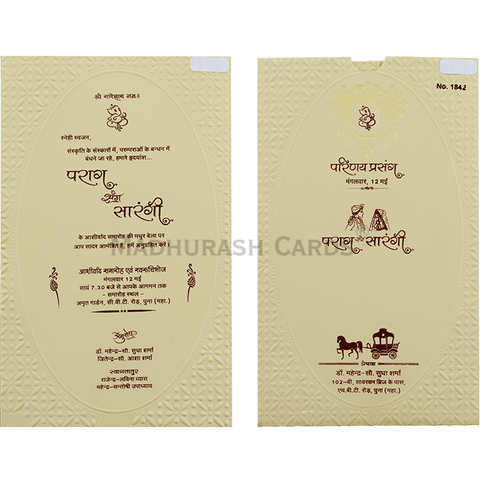 Anniversary Invites - AI-19779 - 4