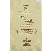 Thread Ceremony Invites - TCI-19779