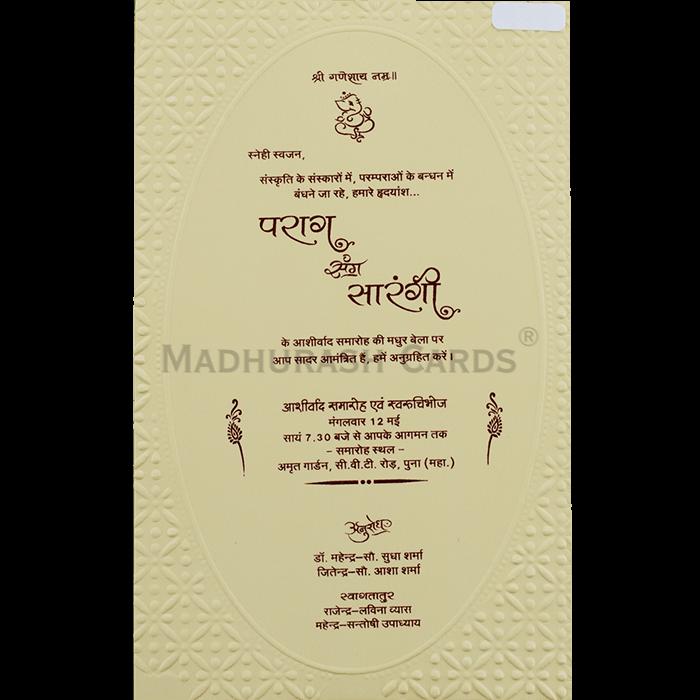 test Thread Ceremony Invites - TCI-19779