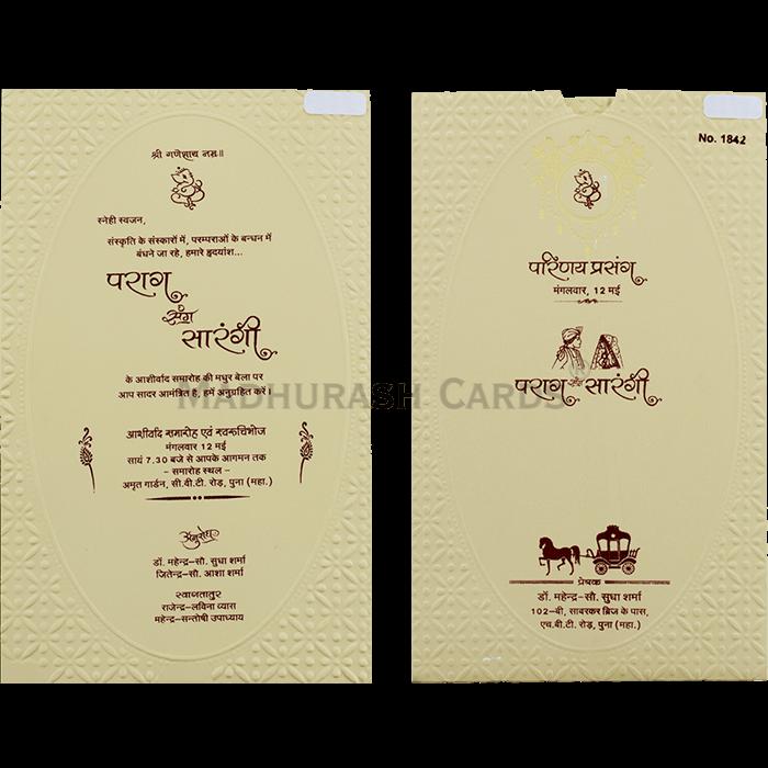 Thread Ceremony Invites - TCI-19779 - 4