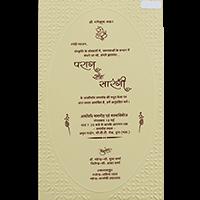 Inauguration Invitations - II-19779