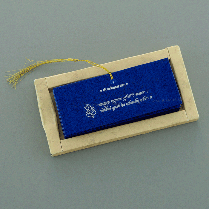 test Bar & Bat-Mitzvah Invites - BBMC-19794