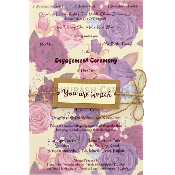 Personalized Single Invites - PSI-9751 - 2