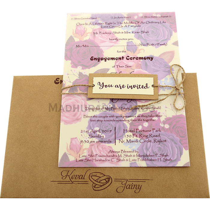 Personalized Single Invites - PSI-9751 - 3