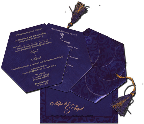 Muslim Wedding Invitations - MWC-7112 - 4