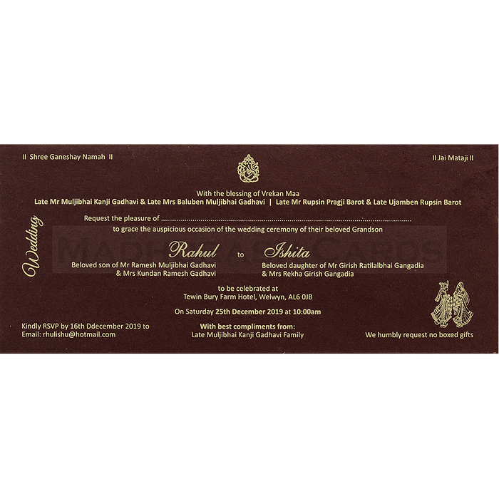 Hindu Wedding Cards - HWC-7168 - 5