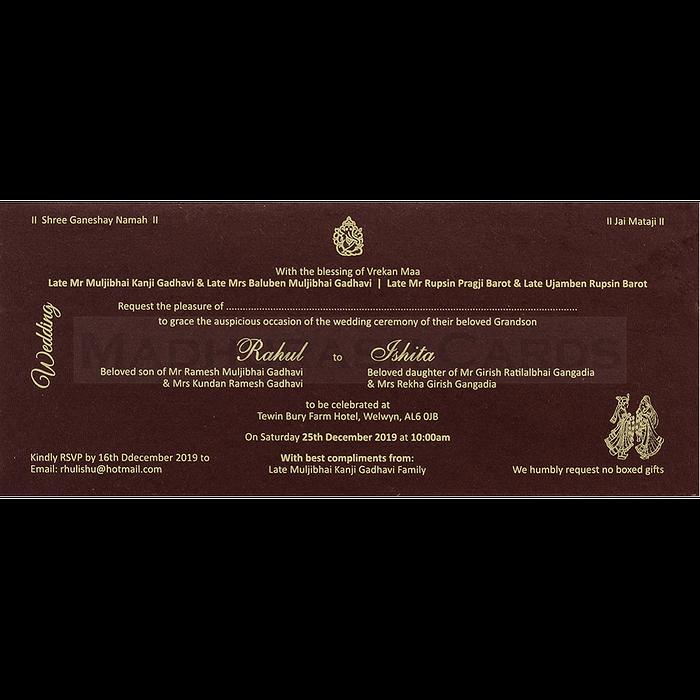 Engagement Invitations - EC-7168 - 5