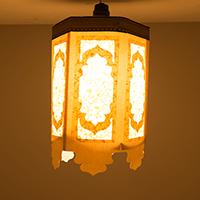 Paper Lantern, Kandil - PL-07