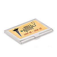 Business Card Holders - MNH-448
