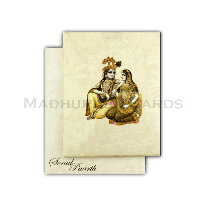 test Hard Bound Wedding Cards - HBC-7440