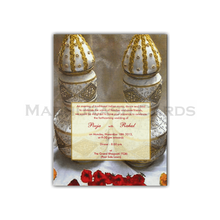 Hard Bound Wedding Cards - HBC-7440 - 3