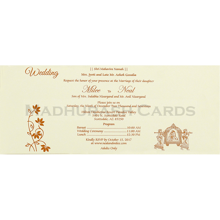 Hindu Wedding Cards - HWC-7606 - 5